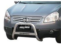 [49.NQ2 02/I] Big Bar U with subtitle Nissan Qashqai +2 stainless steel