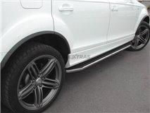 [57.AQ7 34] Audi Q7 Chrome Trim Strips