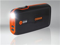 Compact lithium starter booster 12v 13000mAH