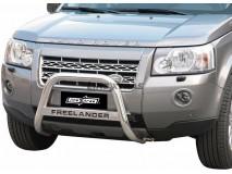 Big Bar U Land Rover Freelander 2 2008+ Stainless Steel W/O EC