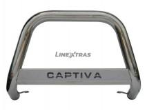 Big Bar U Chevrolet Captiva 06-10 Stainless Steel W/ EC W/ Leg.