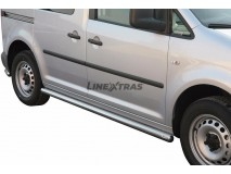 Side Protections VW Caddy 2004+ Stainless Steel Tube 63MM